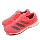adidas 慢跑鞋 Adizero Adios 5 M 紅 白 男鞋 BOOST中底 反光 低筒 運動鞋 【ACS】 EG4667