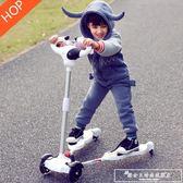 孺寶兒童蛙式剪刀滑板車2-6-10歲寶寶小孩3輪四輪雙腳閃光滑滑車igo『韓女王』