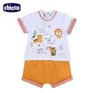 chicco-動物朋友-條紋反折短袖套裝