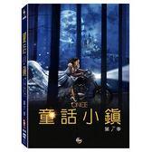 童話小鎮 第7季 DVD Once Upon A Time 免運 (購潮8)