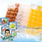 「指定超商299免運」創意封口製冰袋  冰格袋 製冰包  一組10入【F0200】