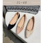 大尺碼女鞋小尺碼女鞋尖頭絨布個性鉚釘邊娃娃鞋平底鞋包鞋(31-48)現貨#七日旅行