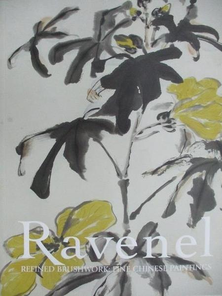 【書寶二手書T3/收藏_DBK】Ravenel_Refined Brushwork:Fine…2020/7/18