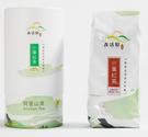 森活原-阿里山小葉紅茶 75g/罐