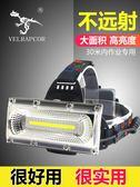 頭燈 led強光頭燈充電超亮散光頭戴式安全帽礦燈泛光礦工汽修工作頭燈