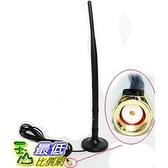 _a[有現貨 馬上寄] 無線天線7dB RP-SMA (母) 全向天線 路由器(適用)、無線網卡天線 28CM (20858_J322)
