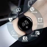運動智能跑步心率電子錶青少年學生鬧鐘手環多功能戶外防水手錶男BL 全館八折柜惠