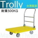 [ 家事達 ]TRENY- 6179 -5吋PPR輪塑鋼手推車-荷重500KG 超耐重 超靜音 塑鋼手推車 折疊手推車 載物車