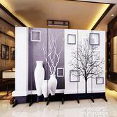 新歐式屏風隔斷墻客廳臥室現代簡約時尚折屏移動折疊雙面辦公室igo   麥琪精品屋