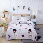 珊瑚絨毛毯加厚保暖法蘭絨床單人女學生宿舍小被子午睡毯子   樂趣3C