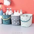 手提洗澡籃子浴筐放洗漱用品韓國可愛洗浴沐浴藍浴室收納籃框筐