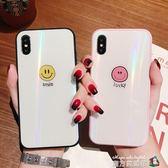 笑臉iphone Xs Max手機殼蘋果x新款情侶8plus玻璃女款 魔方數碼館雙十一特惠