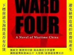二手書博民逛書店Ba罕見Jin Ward Four: A Novel of Wartime ChinaY466170 Ba