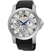 【人文行旅】SEIKO | 精工錶 SRX011J2 Premier 互動式人動電能月相 藍寶石水晶鏡面 腕錶