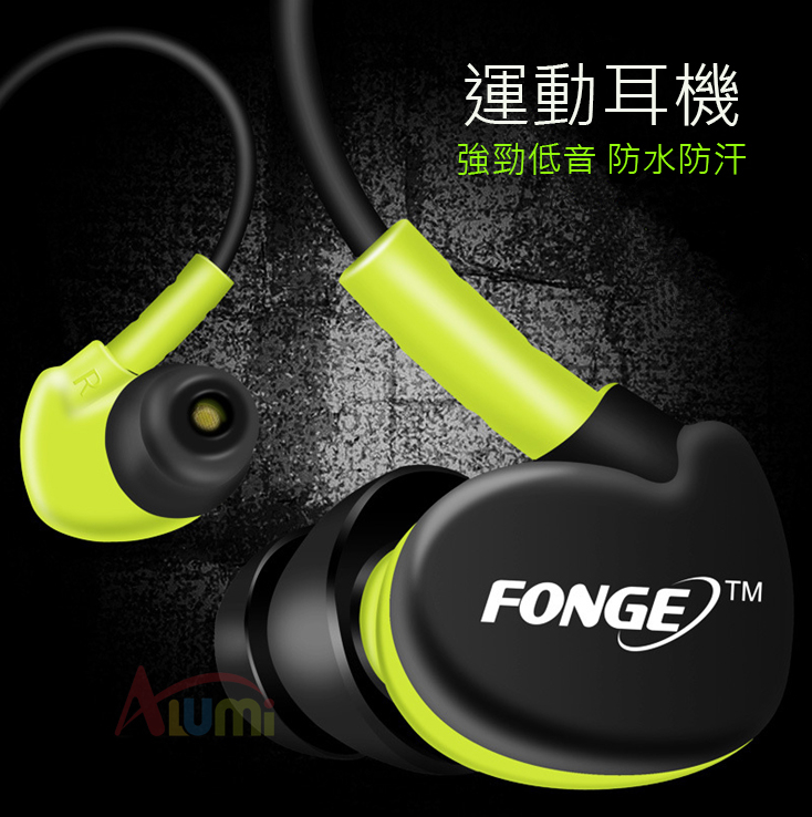 Fonge S500 Headset Earphone Sport Mic Headphones Fg P0256121500288