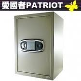 【愛國者】觸控式電子密碼保險箱(50TB)