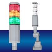 LED警示燈 NLA50DC-3B1D-A-RYG IP53 2.4W AC/DC 24V 積層燈/三色燈/多層式/報警燈/適用機械自動化設備