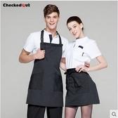 廚師半身圍裙 餐廳工作服圍裙掛脖男家居廚房精品圍腰 3色【YK363】