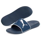 PUMA Popcat 20 TS 男鞋 拖鞋 休閒 防水 柔軟 藍 白【運動世界】37228202