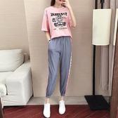 休閑寬松套裝女2019韓版夏時尚顯瘦短袖兩件套裝潮洋氣T恤牛奶絲F037依佳衣