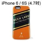 【Shellstyle】減震防撞殼 [26] iPhone 6 / 6S (4.7吋)