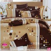 雙人加大【兩用被套+薄床包】(6*6.2尺)/高級四件式100%純棉雙人『彩逸風華』☆*╮
