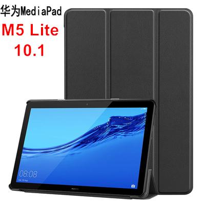華為 HUAWEI MadiaPad M5 Lite 10.1吋 三折套 平板套 平板保護套 保護殼 支架皮套