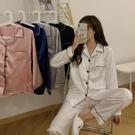 睡衣 秋季2021年新款女韓版慵懶風小眾綢緞寬鬆睡衣套裝家居服兩件套潮【快速出貨八折搶購】