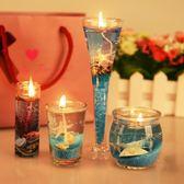 果凍蠟燭浪漫創意海洋圣誕情人節表白禮物生日蠟燭香薰蠟燭禮品