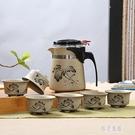 陶瓷整套粗陶飄逸杯茶具套裝 紅茶花茶過濾泡茶器玲瓏茶壺杯 LR15509【原創風館】