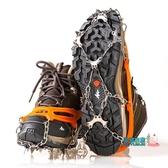 冰爪鞋套 戶外冰爪20尺齒不銹鋼雪爪攀巖裝備冰抓雪地防滑鞋套登山鞋