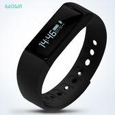 i5Plus智慧手環運動手錶藍芽防水記計步器小米2華為蘋果 韓語空間