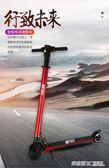 摺疊滑板車松鳥I7鋰電輕便代駕男女便攜電動車成人 電動滑板車ATF  英賽爾3