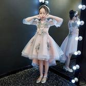 【熊貓】兒童禮服生日晚禮服粉色女童蓬蓬紗公主裙