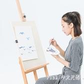 素描畫板4k椴木制畫架板 繪圖板A2木質美術畫板畫板初學者素描板寫生畫板 qz6960【Pink中大尺碼】