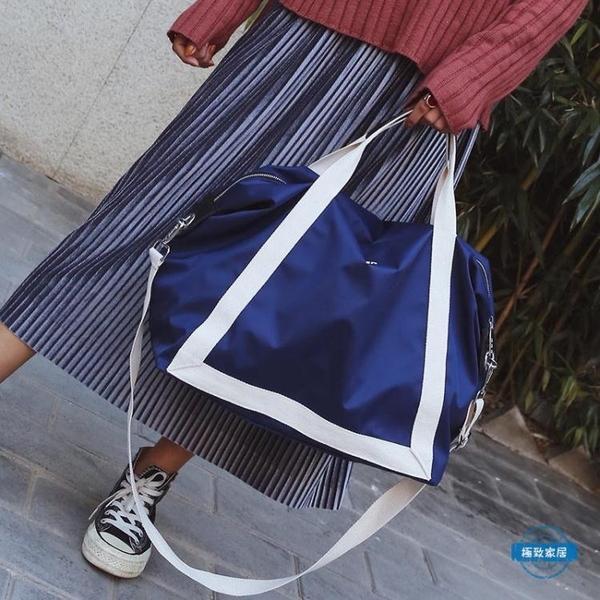 旅行袋短途旅行包女手提健身包出差小行李包瑜伽包男單肩包旅游包登機包
