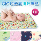 【韓國GIO Pillow】超透氣排汗嬰...