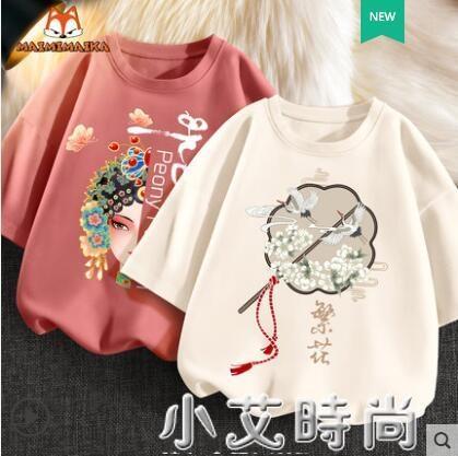 童裝女童夏裝12-15歲女孩夏季上衣體恤純棉兒童短袖t恤中大童女裝 小艾新品