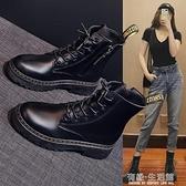 新款厚底馬丁靴女冬季加絨英倫風潮ins拉錬顯腳小靴子女短靴 雙十二全館免運