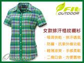 ╭OUTDOOR NICE╮維特FIT 女款手插袋舒適版格紋襯衫 IS2203 森林綠 排汗襯衫 格紋襯衫 防曬襯衫