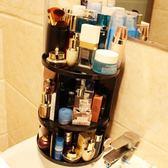 旋轉亞克力透明化妝品收納盒桌面梳妝臺置物架mj804【VIKI菈菈】