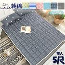 【LAKA】MIT加厚型日式純棉透氣可水洗日式床墊(雙人5尺)