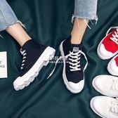 高筒鞋男帆布鞋厚底馬丁靴韓版潮流高筒休閒鞋學生男鞋子『伊莎公主』