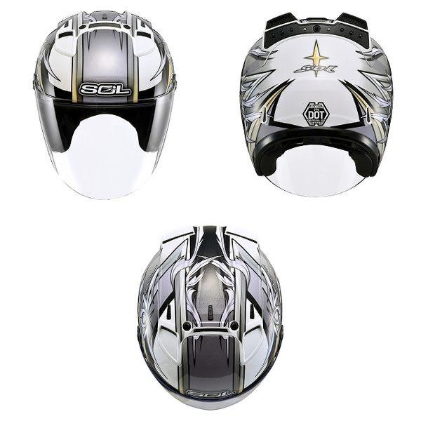 SOL安全帽,27S,天狼星/平黑銀