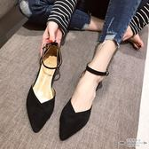 大碼低跟 一字式扣帶淺口尖頭絨面低跟單鞋35-41 - 古梵希鞋包
