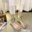 平底涼鞋 綁帶涼鞋女仙女風2021新款韓版夏天百搭平底夾趾珍珠配裙子的鞋子 智慧 618狂歡
