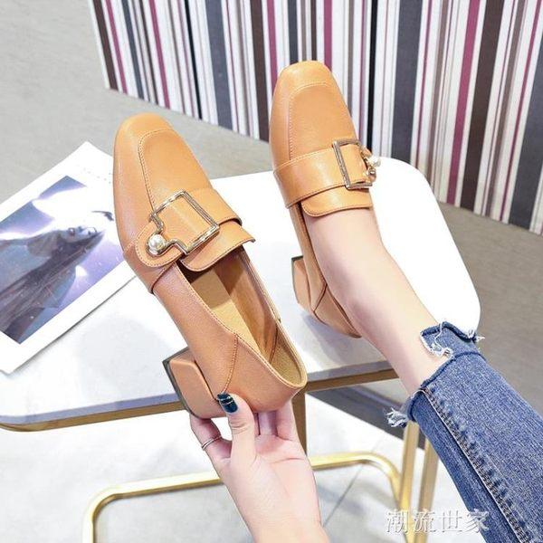 粗跟單鞋女2019春季新款軟妹小皮鞋仙女百搭韓版一腳蹬中跟樂福鞋『潮流世家』