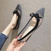 低跟鞋 單鞋女 夏季復古流行波點網面透氣鏤空瓢鞋尖頭透明平底奶奶鞋 巴黎春天