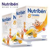 貝康 紐滋本 Nutriben 8種穀類麥精(2盒)