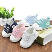 夏季月女寶寶帆布鞋子小男孩網布透氣一歲嬰兒學步鞋 my1113【雅居屋】